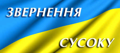Flag of Ukraine  (4)
